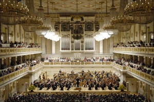 Stunning building and concert